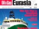 В журнале «Oli&Gas Eurasia» вышла статья о Группе «Техмаш»