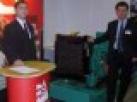 Выставка MIOGE 2007