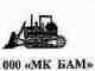 Отзыв о качестве вагон-домов «Ермак» от компании ООО «МК БАМ»