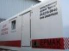 Новый трассовый медицинский пункт открылся в Курганской области