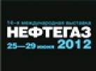 Группа «Техмаш» приглашает на «Нефтегаз 2012»!