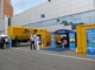 25 июня в Москве начала работу выставка НЕФТЕГАЗ-2012