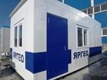 Блочно-модульное здание КПП для компании Яргео
