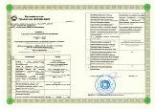 Группа «Ермак» получила новый сертификат СРО на проектирование