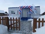 Торжественно открыт новый ФАП в селе Леневское