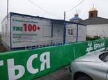 Готовится к сдаче 100-й блочно-модульный ФАП в Свердловской области!
