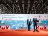 Группа Ермак приняла участие в выставке Здравоохранение Урала 2021