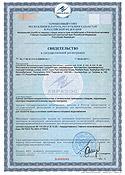 Сертификат Aquaklear