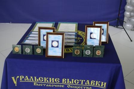 Продукция Ecomaster награждена золотой медалью выставки