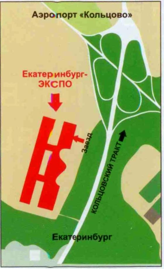 Карта проезда к выставочному центру
